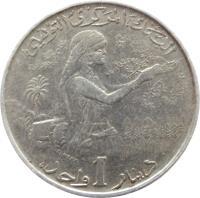 reverse of 1 Dinar - FAO (1976 - 1983) coin with KM# 304 from Tunisia. Inscription: البنك المركزي التونسي ELMEKKI دينار 1 واحد