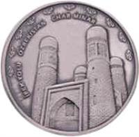 obverse of 40 Yeni Lira - The Silk Road (2008) coin with KM# 1236 from Turkey. Inscription: İPEK YOLU ÖZBEKİSTAN CHAR MİNAR