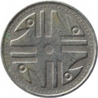 obverse of 200 Pesos (1994 - 2012) coin with KM# 287 from Colombia.