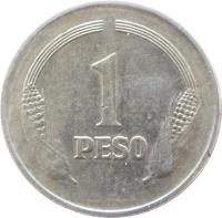 reverse of 1 Peso (1974 - 1981) coin with KM# 258 from Colombia. Inscription: 1 PESO
