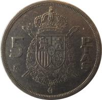 reverse of 5 Pesetas - Juan Carlos I - With mintmark (1982 - 1989) coin with KM# 823 from Spain. Inscription: 5 PTAS M