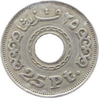 reverse of 25 Piastres (1993) coin with KM# 734 from Egypt. Inscription: 25 Pt.