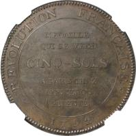reverse of 5 Sols (1792) coin with KM# Tn35 from France. Inscription: REVOLUTION FRANÇAISE. MEDAILLE QUI SE VEND 5 SOLS A PARIS CHEZ MONNERON (PATENTE) 1792