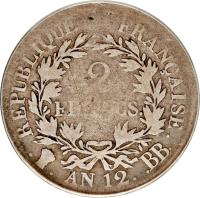 reverse of 2 Francs - Napoleon I (1803) coin with KM# 657 from France. Inscription: REPUBLIQUE FRANÇAISE. 2 FRANCS AN 12. BB