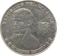 obverse of 10 Centavos (2000) coin with KM# 106 from Ecuador. Inscription: REPUBLICA DEL ECUADOR **EUGENIO ESPEJO**