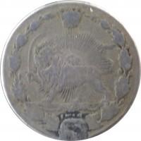 reverse of 50 Dīnār - Mozaffar ad-Din Shah Qajar (1900 - 1918) coin with KM# 961 from Iran. Inscription: ١٣١٧