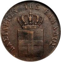 obverse of 5 Lepta - Otto (1844 - 1846) coin with KM# 24 from Greece.