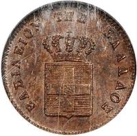 obverse of 1 Lepton - Otto (1851 - 1857) coin with KM# 30 from Greece. Inscription: ΒΑΣΙΛΕΙΟΝ ΤΗΣ ΕΛΛΑΔΟΣ