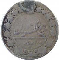 obverse of 100 Dīnār - Mozaffar ad-Din Shah Qajar (1900 - 1918) coin with KM# 962 from Iran. Inscription: رايج مملكت ايران ١٠٠ دينار