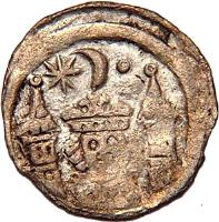 obverse of 1 Obolus - András II (1205 - 1235) coin with EH# 145 from Hungary.