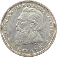 reverse of 5 Litai - Jonas Basanavičius (1936) coin with KM# 82 from Lithuania. Inscription: JONAS BASANAVIČIUS J.Z. 5 LITAI