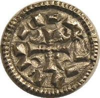 obverse of 1 Denar - Coloman (1095 - 1116) coin with EH# 32 from Hungary.