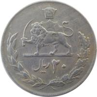 reverse of 20 Rial - Mohammad Reza Shah Pahlavi - Pahlavi Rule (1976) coin with KM# 1209 from Iran. Inscription: ٢٠ ريال