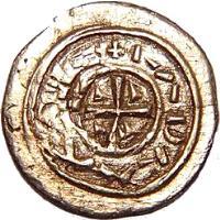 reverse of 1 Denar - István II (1116 - 1131) coin with EH# 35 from Hungary. Inscription: REX LADISLAS