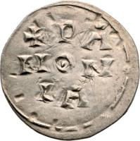 reverse of 1 Denar - Salamon (1063 - 1074) coin with EH# 10 from Hungary. Inscription: + PA NON IA