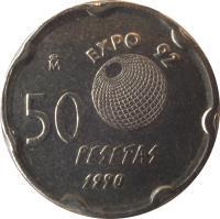 reverse of 50 Pesetas - Juan Carlos I - Expo 92 (1990) coin with KM# 852 from Spain. Inscription: EXPO 92 50 PESETAS 1990