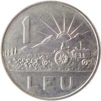 reverse of 1 Leu (1966) coin with KM# 95 from Romania. Inscription: 1 LEU