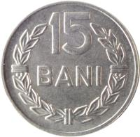 reverse of 15 Bani (1966) coin with KM# 93 from Romania. Inscription: 15 BANI