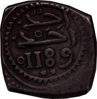 obverse of 1 Mitqal / 10 Dirhams - Mohammed III - Rabat al-Fath mint (1773 - 1775) coin with KM# 41 from Morocco. Inscription: Ahadoun Ahad 1189
