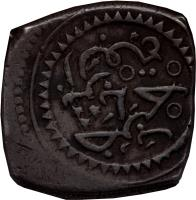 reverse of 1 Mitqal / 10 Dirhams - Mohammed III - Rabat al-Fath mint (1773 - 1775) coin with KM# 41 from Morocco. Inscription: Mint: Rabat Al-Fath