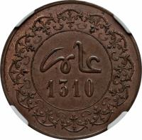 obverse of 2 Falus - Hassan I (1889 - 1893) coin with Y# 2 from Morocco. Inscription: 1310