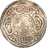 obverse of 1/2 Mohar - Jaya Prakash Malla (1756) coin with KM# 255 from Nepal.