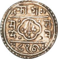 reverse of 1/2 Mohar - Jaya Prakash Malla (1756) coin with KM# 255 from Nepal.