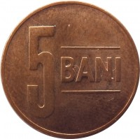 reverse of 5 Bani (2005 - 2016) coin with KM# 190 from Romania. Inscription: 5 BANI