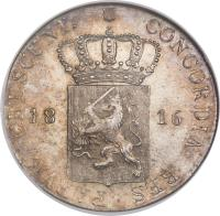 reverse of 50 Stuivers (1815 - 1816) coin with KM# 46 from Netherlands. Inscription: CONCORDIA RES PARVÆ CRESCUNT. 1816