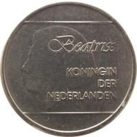 obverse of 1 Florin - Beatrix (1986 - 2013) coin with KM# 5 from Aruba. Inscription: Beatrix KONINGIN DER NEDERLANDEN