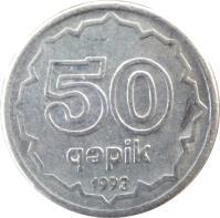 reverse of 50 Qəpik (1992 - 1993) coin with KM# 4a from Azerbaijan. Inscription: 50 qəpik 1993
