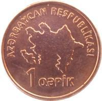 obverse of 1 Qəpik (2006 - 2011) coin with KM# 39 from Azerbaijan. Inscription: AZƏRBAYCAN RESPUBLİKASI 1 QƏPİK