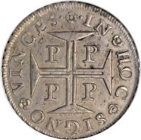 reverse of 400 Réis - Peter II (1688 - 1702) coin with KM# 154 from Portugal. Inscription: .IN * HOC * SIGNO * VINCES.