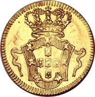 reverse of 1/2 Escudo - Joao V (1722 - 1750) coin with KM# 218 from Portugal.