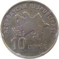 obverse of 10 Qəpik (2006 - 2011) coin with KM# 42 from Azerbaijan. Inscription: AZƏRBAYCAN RESPUBLİKASI 10 QƏPİK