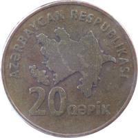 obverse of 20 Qəpik (2006 - 2011) coin with KM# 43 from Azerbaijan. Inscription: AZƏRBAYCAN RESPUBLİKASI 20 QƏPİK