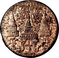 obverse of 1/2 Fuang - Rama IV (1866) coin with Y# 4 from Thailand.