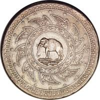 reverse of 2 Baht - Rama IV (1863) coin with Y# 12 from Thailand.