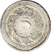 reverse of 1 Salu'ng - Rama IV (1860) coin with Y# 9 from Thailand.