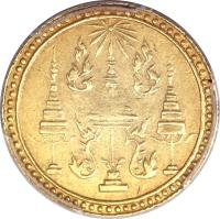 obverse of 1 Tot - Rama IV (1863) coin with Y# 15 from Thailand.