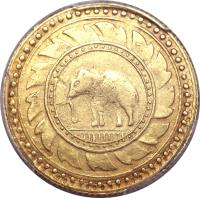 reverse of 1 Tot - Rama IV (1863) coin with Y# 15 from Thailand.
