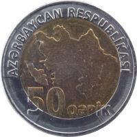 obverse of 50 Qəpik (2006 - 2011) coin with KM# 44 from Azerbaijan. Inscription: AZƏRBAYCAN RESPUBLIKASI 50 QƏPIK