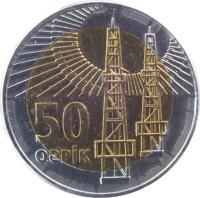 reverse of 50 Qəpik (2006 - 2011) coin with KM# 44 from Azerbaijan. Inscription: 50 QƏPIK