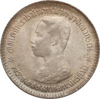 obverse of 1 Salu'ng - Rama V (1901 - 1908) coin with Y# 33a from Thailand.