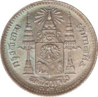 reverse of 1 Salu'ng - Rama V (1901 - 1908) coin with Y# 33a from Thailand.