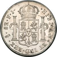 reverse of 8 Reales - Fernando VII - Colonial Milled Coinage (1812 - 1817) coin with KM# 80 from Chile.