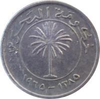 obverse of 25 Fils - Isa bin Salman Al Khalifa (1965) coin with KM# 4 from Bahrain. Inscription: حكومة البحرين ١٣٨٥-١٩٦٥
