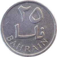 reverse of 25 Fils - Isa bin Salman Al Khalifa (1965) coin with KM# 4 from Bahrain. Inscription: ٢٥ فلسا BAHRAIN