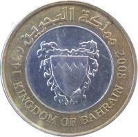 obverse of 100 Fils - Hamad bin Isa Al Khalifa (2002 - 2008) coin with KM# 26 from Bahrain. Inscription: مملكة البحرين 2002 1423 KINGDOM OF BAHRAIN