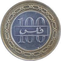reverse of 100 Fils - Hamad bin Isa Al Khalifa (2002 - 2008) coin with KM# 26 from Bahrain. Inscription: 100 فلس